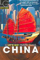 Let s Go China 5th Edition Comprehensive Guide To Asia S Most Exciting Destination Let S
