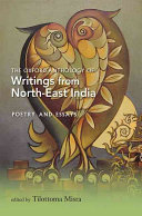 The Oxford Anthology of Writings from North-East India