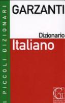 Dizionario italiano  Con CD ROM