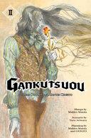 Gankutsuou 2