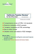 California Teacher Review  Extended Edition