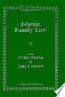 Islamic Family Law book