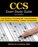 CCS Exam Study Guide   2017 Edition