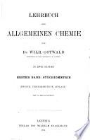 Lehrbuch Der Allgemeinen Chemie