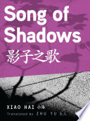 Song Of Shadows : conjures shadows to explore philosophical questions...