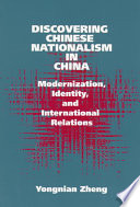 decaying of ideology in modern china Explore the nine nations of china in pushed apart by identity and ideology no company has been more responsible for shaping the modern entertainment.