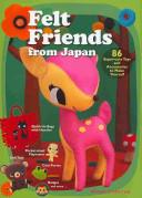 Felt Friends from Japan