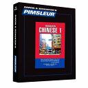 Pimsleur Chinese  Mandarin  Level 1 CD