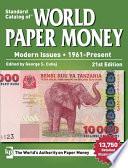 Standard Catalog of World Paper Money  Modern Issues  1961 Present