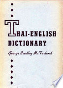 Thai English Dictionary book