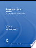 Language Life in Japan