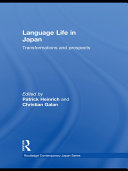 cover img of Language Life in Japan