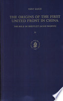 The Origins of the First United Front in China