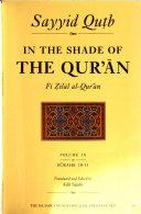 In the Shade of the Qur    n  S  rahs 10 11  Y  nus H  d
