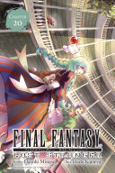 Final Fantasy Lost Stranger : to enter the mysidia royal library, but...