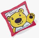 Teddy Bear, Teddy Bear, Touch Your Nose