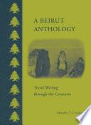 A Beirut Anthology