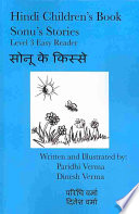 Hindi Children's Book Level 3 Easy Reader