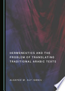 Hermeneutics and the Problem of Translating Traditional Arabic Texts