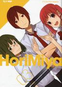 Horimiya : ...