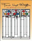 Frank Lloyd Wright  Art Glass Coloring Book