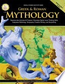Greek   Roman Mythology  Grades 6   12