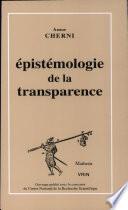 Epistémologie de la transparence