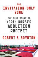 The Invitation Only Zone Book PDF