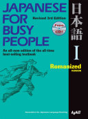 japanese-for-busy-people