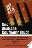 Das deutsche Kaufmannsbuch