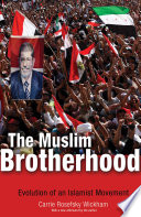The Muslim Brotherhood Level Of Influence Previously Unimaginable Yet The