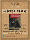 download ebook young goodman brown (年輕的布朗大爺) pdf epub