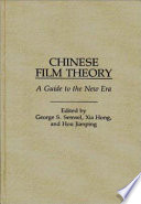 Chinese Film Theory