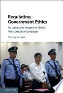 Regulating Government Ethics