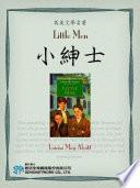download ebook little men (小紳士) pdf epub