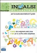La prova INVALSI di italiano  Per le Scuole superiori