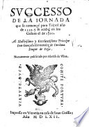 Successo de la jornada que se comenco para Tripol ano de 1559 y se acabo en los Gelues el de 1560