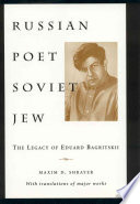 Russian Poet Soviet Jew