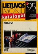 Lietuvos įmonių katalogas