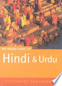 Hindi and Urdu   a rough guide dictionary phrasebook