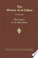 The History of al Tabari Vol  21