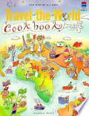 The Travel-the-world Cookbook
