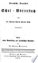 Griechisch deutsches Schul W  rterbuch  Nebst einer Anweisung zur griechischen Prosodie von Franz Spitzner  2  verb  u  vervollst  Ausg