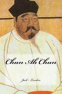 Chun Ah Chun