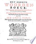 Het groote woordenboeck, vervattende den schat der Nederlandtsche tale