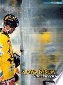 Slawa Bykow