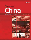 Discover China.