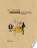 30 Second Fashion