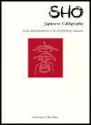 Sho; Japanese Calligraphy