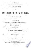 Dr. W. Pape's Wörterbuch der griechischen Eigennamen